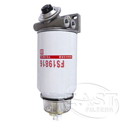 EF-42057 - Fuel Filter FS19816
