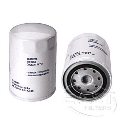 Water Filter WF2053