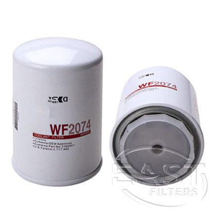 EF-42061 - Water Filter WF2074