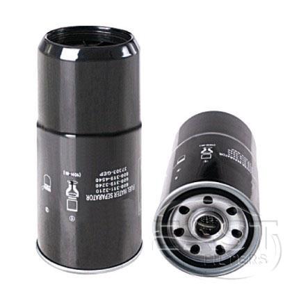 EF-44011 - Fuel Filter 600-311-3210,600-319-3240,600-319-4540