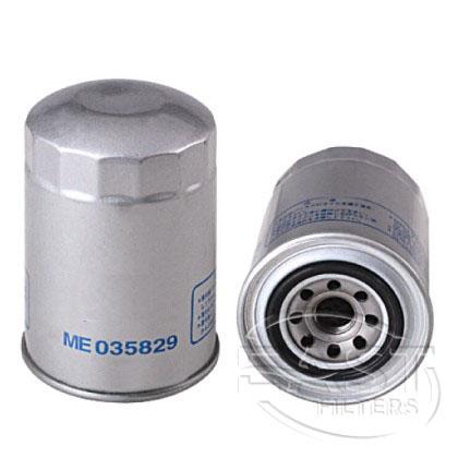 EF-57002 - Fuel Filter ME035829
