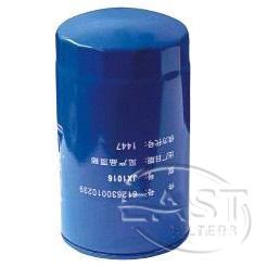 EA-41055 - Fuel Filter 612630010239