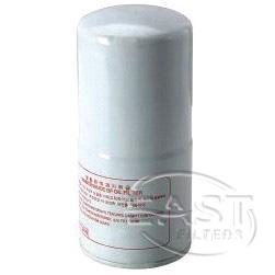 EA-45032 - Fuel Filter VOLVO 65005504-5020