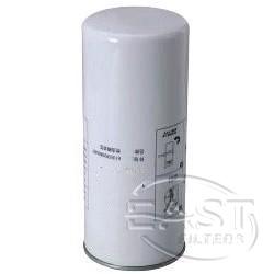 EA-45035 - Fuel Filter 612630080087