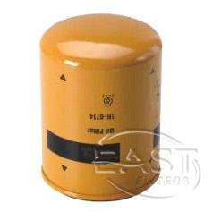 EA-43010 - Fuel Filter 1R-0714