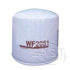 EA-42005 - Filtro de combustível WF2051