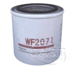 EA-42006 - Water Filter WF2071