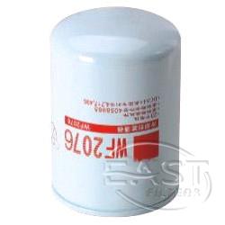EA-42026 - Fuel Filter WF2076