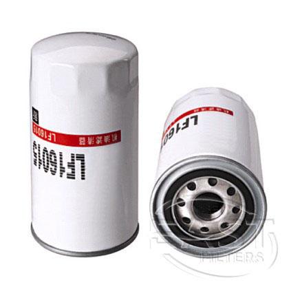 EF-42028 - Fuel Filter LF16015