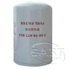 EA-42071 - Fuel Filter D50 10 477 855