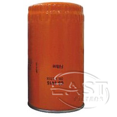 EA-42075 - Fuel Filter CS1416