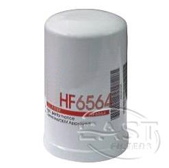 EA-42085 - Filtro de combustível HF6564