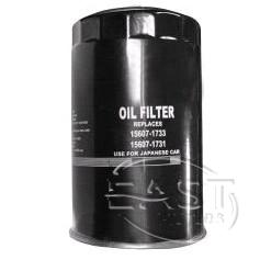 EA-44040 - Fuel Filter 15607-1733 15607-1731