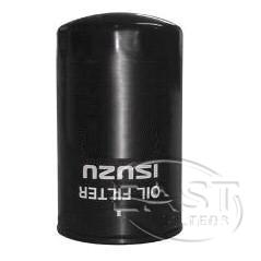 EA-44041 - Fuel Filter IS-V07-12