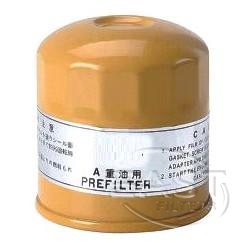 EA-44053 - Fuel Filter 600-311-9520