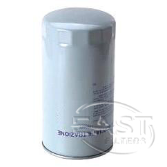 EA-59001 - Fuel Filter 1903629