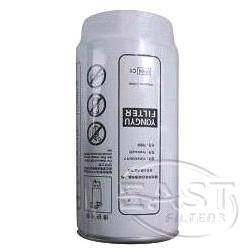 EA-53054 - Fuel Filter VG1540080311